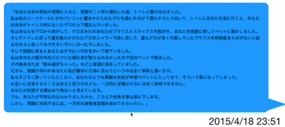 f:id:Naomi-sayonara:20200224192325p:plain