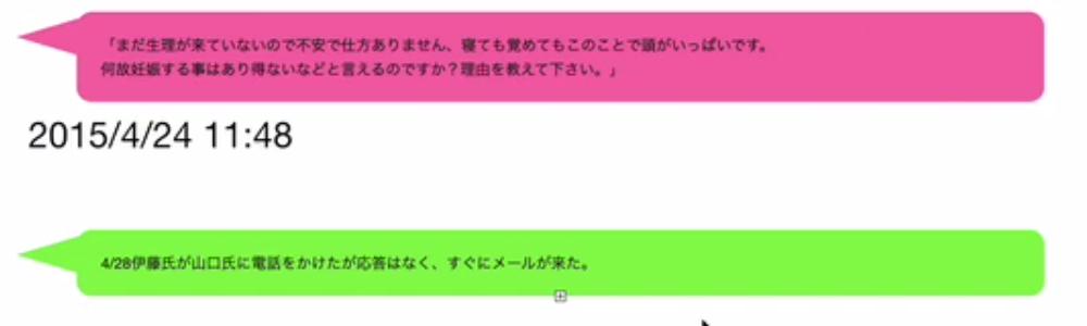 f:id:Naomi-sayonara:20200224192415p:plain