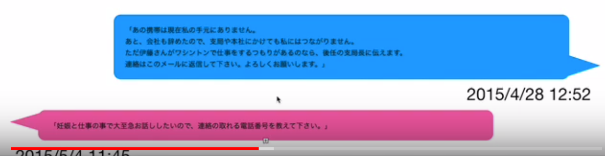 f:id:Naomi-sayonara:20200224192455p:plain
