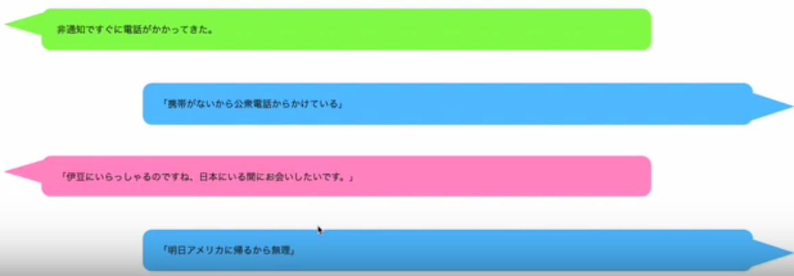 f:id:Naomi-sayonara:20200224192605p:plain