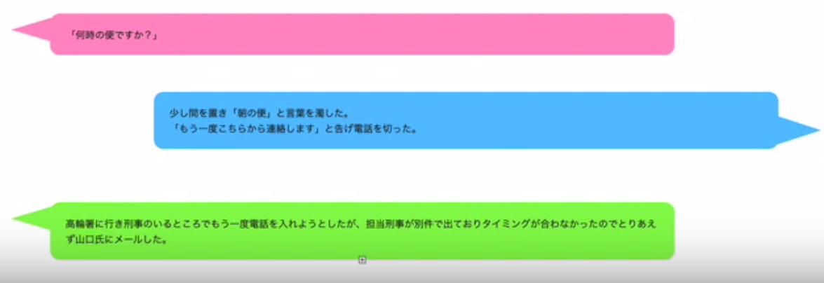 f:id:Naomi-sayonara:20200224192720p:plain