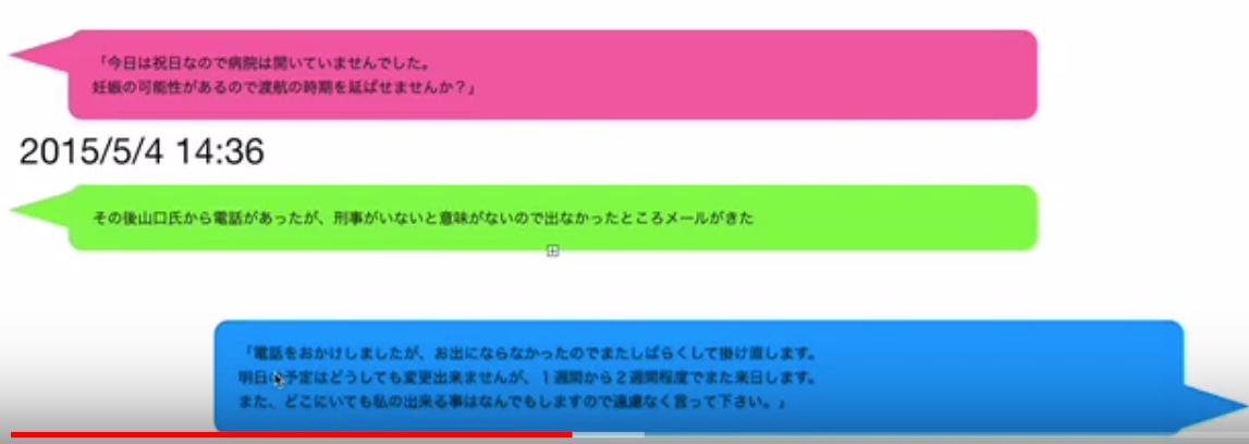 f:id:Naomi-sayonara:20200224192814p:plain