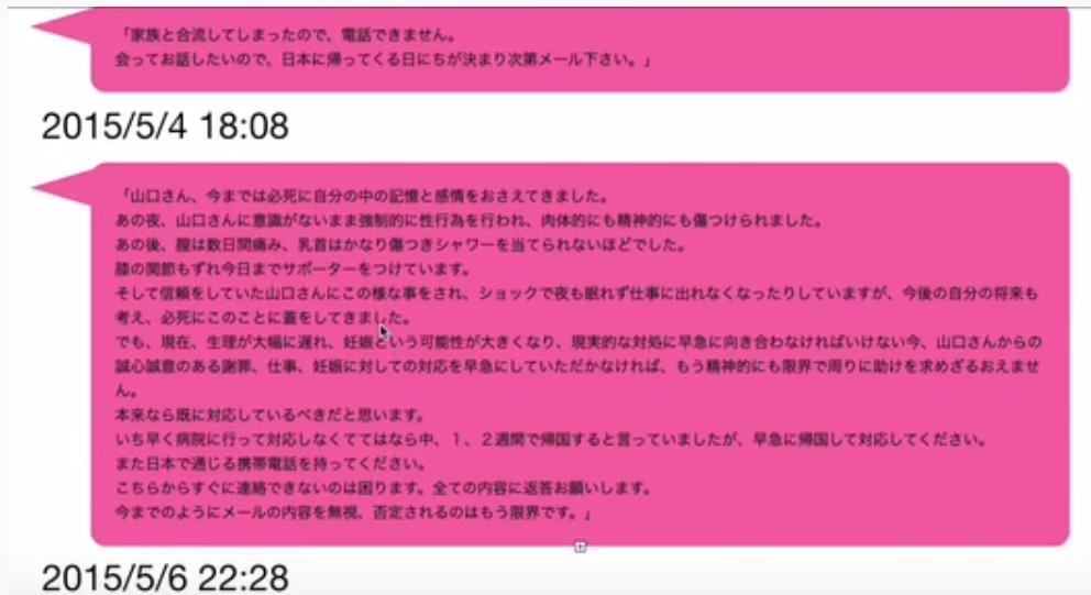 f:id:Naomi-sayonara:20200224192925p:plain