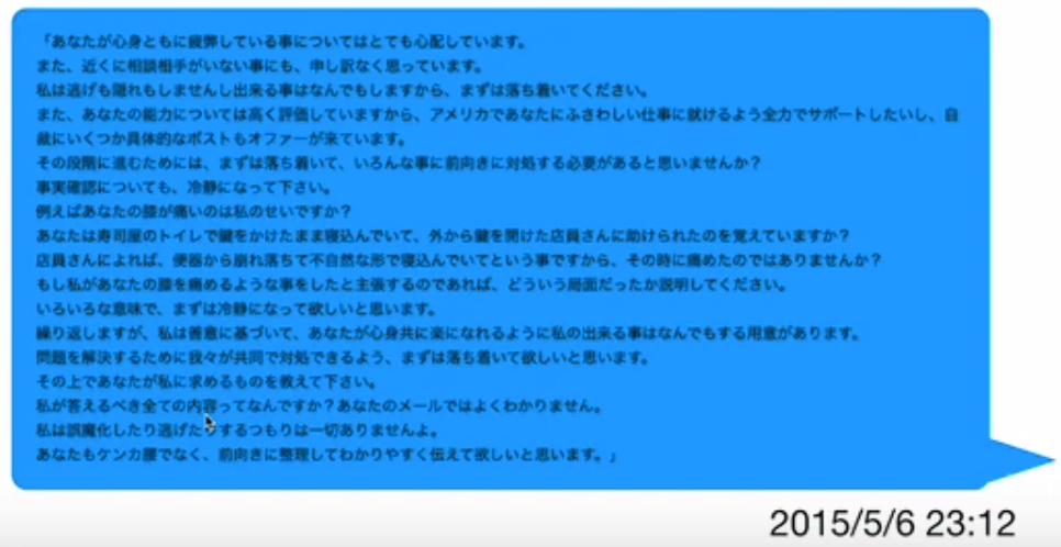 f:id:Naomi-sayonara:20200224192956p:plain