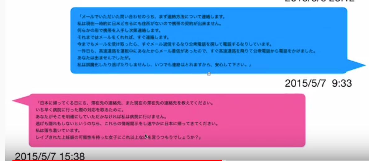 f:id:Naomi-sayonara:20200224193050p:plain