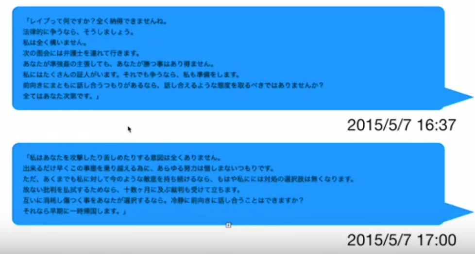 f:id:Naomi-sayonara:20200224193626p:plain