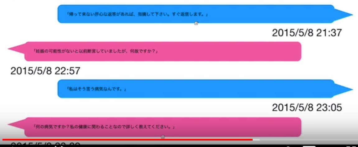 f:id:Naomi-sayonara:20200224193814p:plain