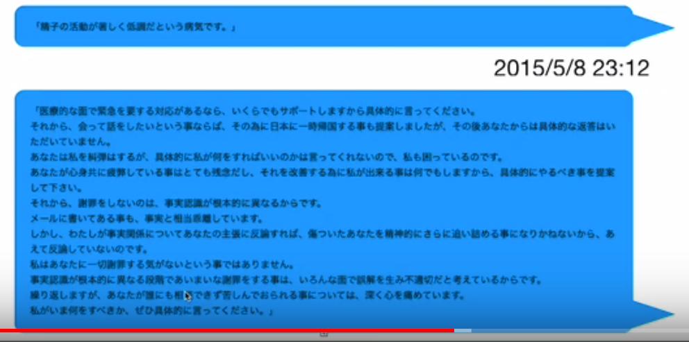 f:id:Naomi-sayonara:20200224193846p:plain