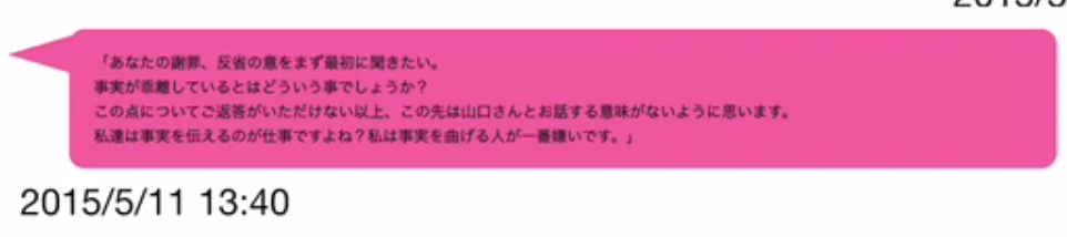 f:id:Naomi-sayonara:20200224193929p:plain