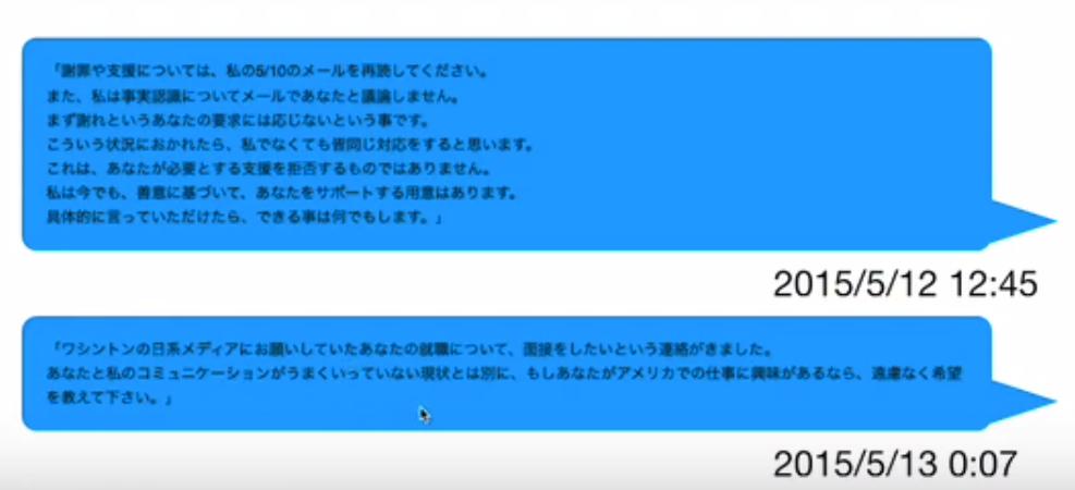 f:id:Naomi-sayonara:20200224194323p:plain