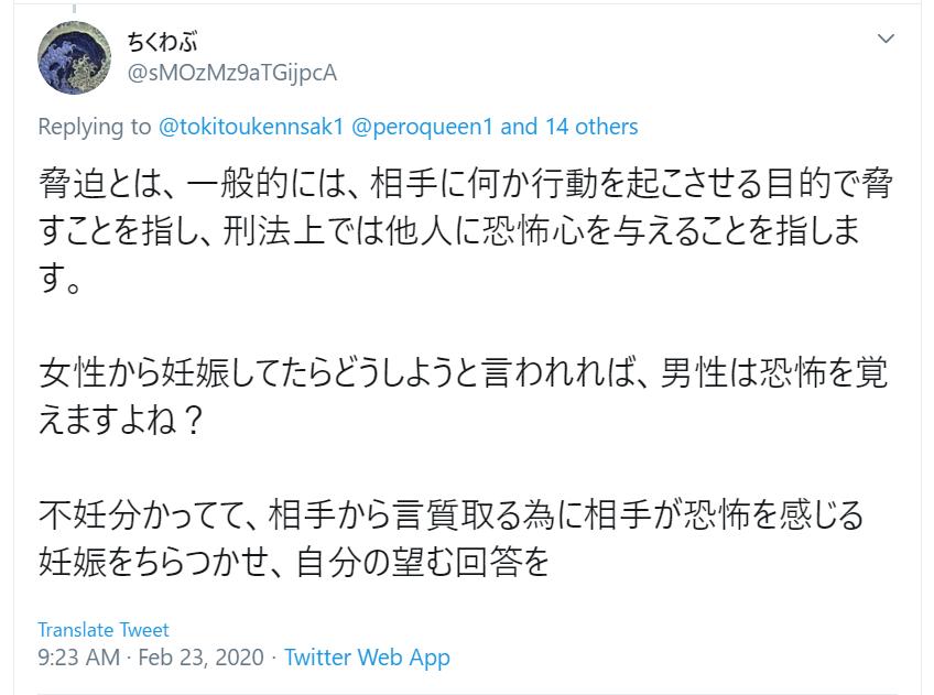 f:id:Naomi-sayonara:20200224203632p:plain