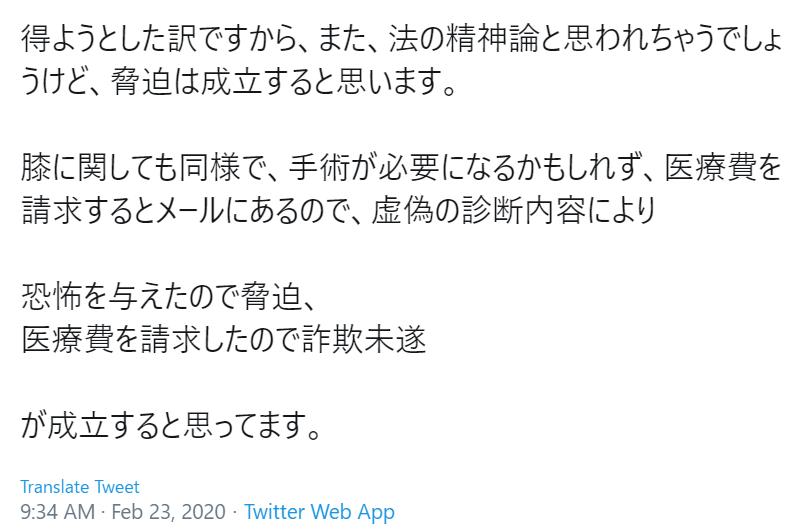 f:id:Naomi-sayonara:20200224203726p:plain