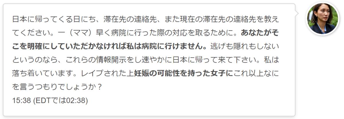 f:id:Naomi-sayonara:20200421110240p:plain