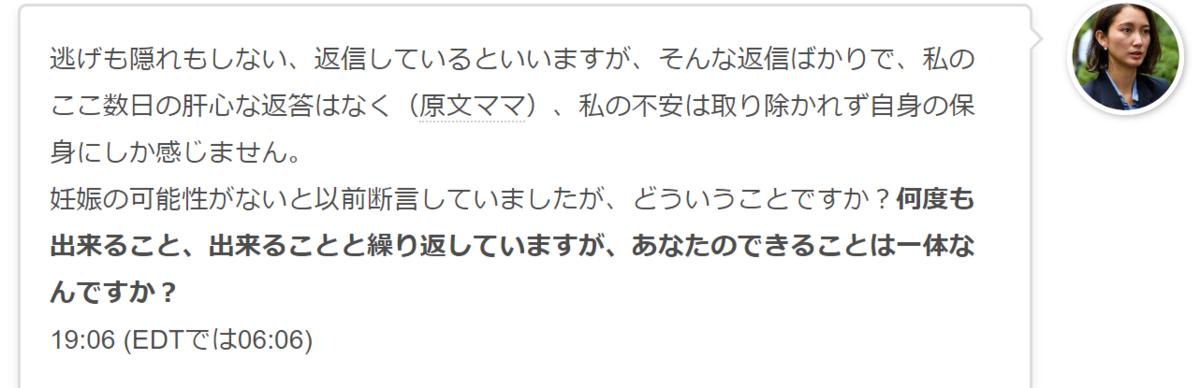 f:id:Naomi-sayonara:20200421110435p:plain