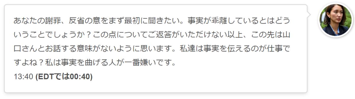 f:id:Naomi-sayonara:20200421111642p:plain
