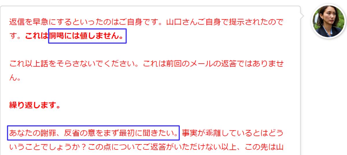 f:id:Naomi-sayonara:20200421112740p:plain