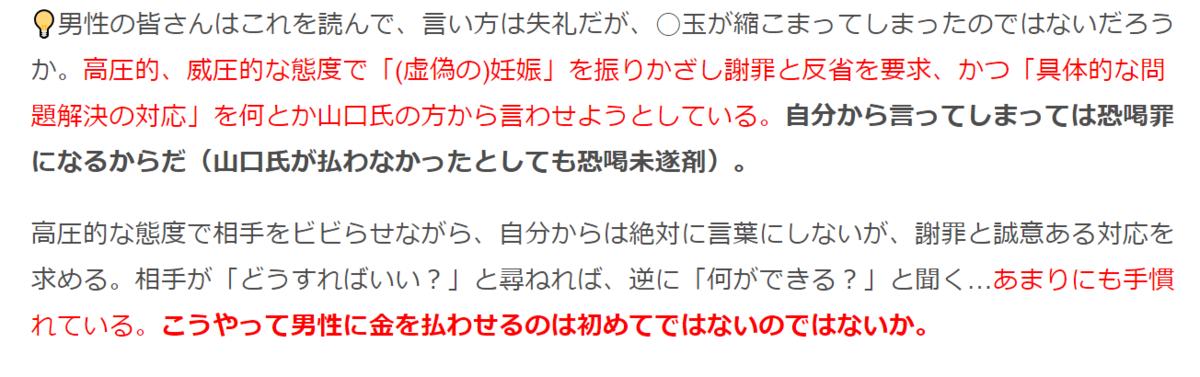 f:id:Naomi-sayonara:20200421113329p:plain