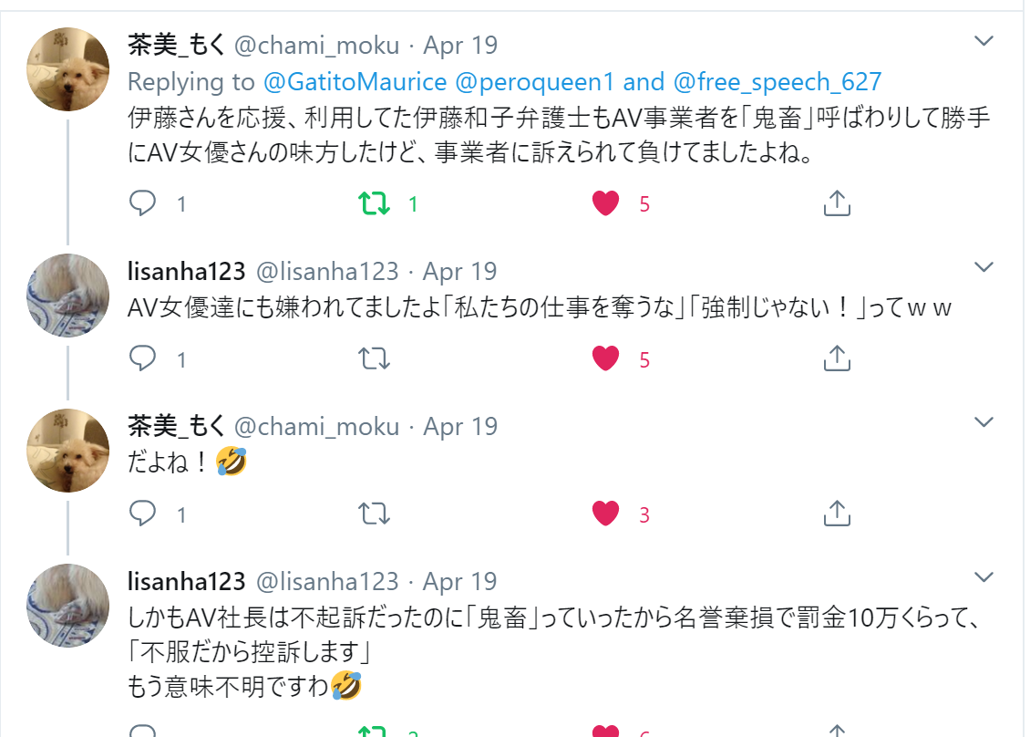 f:id:Naomi-sayonara:20200421121425p:plain