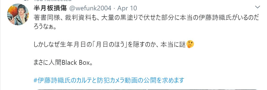 f:id:Naomi-sayonara:20200421123603p:plain