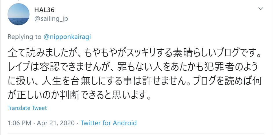f:id:Naomi-sayonara:20200421132058p:plain