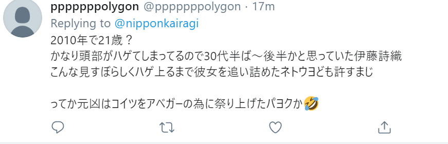 f:id:Naomi-sayonara:20200421132321p:plain