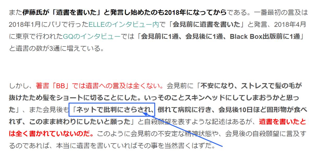 f:id:Naomi-sayonara:20200421135952p:plain