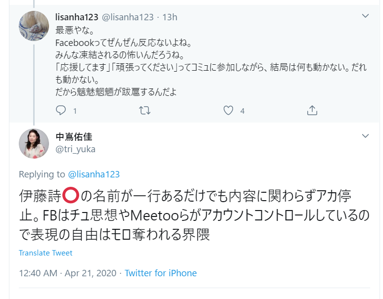 f:id:Naomi-sayonara:20200421140722p:plain