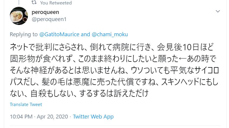 f:id:Naomi-sayonara:20200421140847p:plain