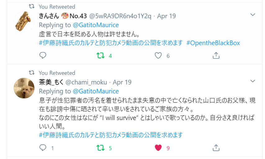 f:id:Naomi-sayonara:20200421141325p:plain