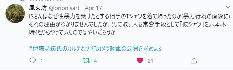 f:id:Naomi-sayonara:20200421141433p:plain