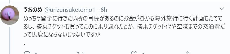 f:id:Naomi-sayonara:20200422083847p:plain