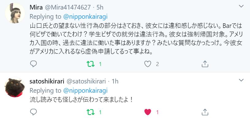 f:id:Naomi-sayonara:20200422084155p:plain