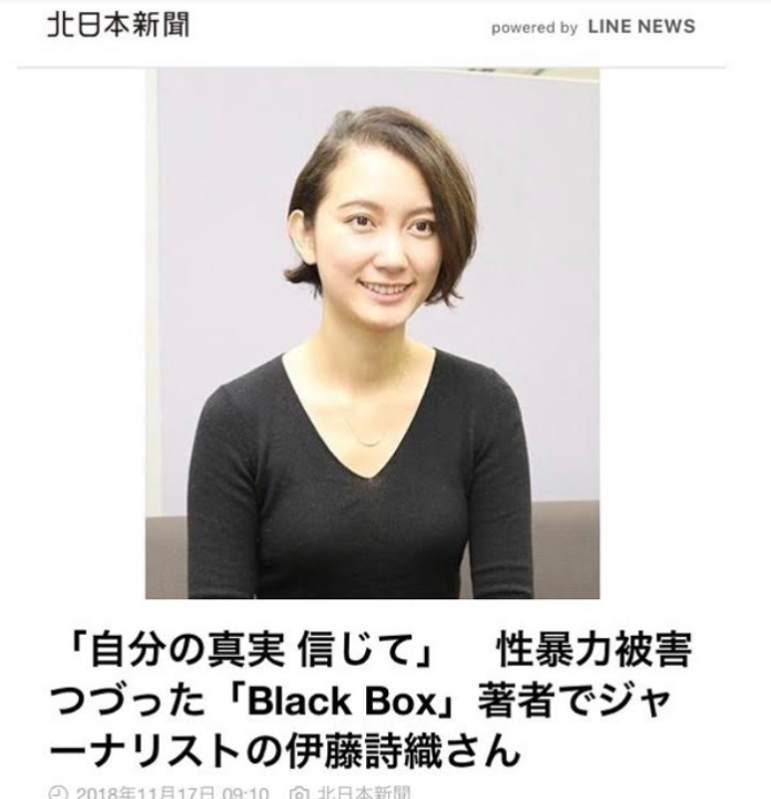 f:id:Naomi-sayonara:20200422212323p:plain