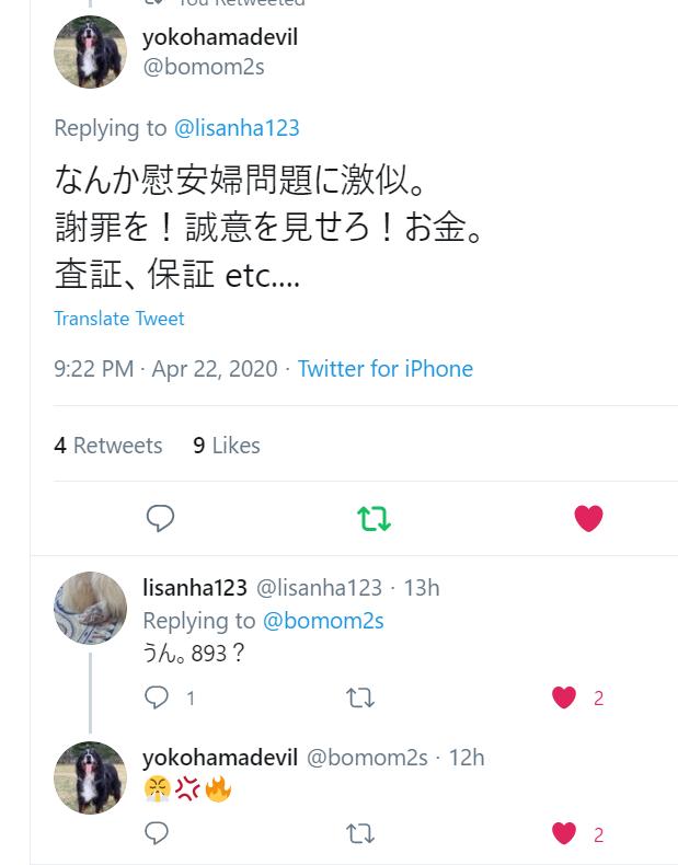 f:id:Naomi-sayonara:20200423114056p:plain
