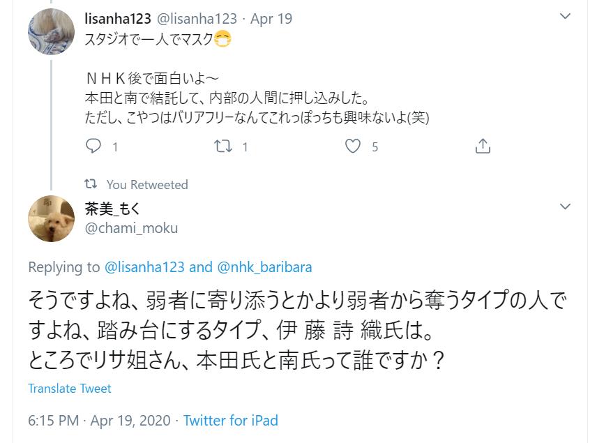 f:id:Naomi-sayonara:20200423115149p:plain