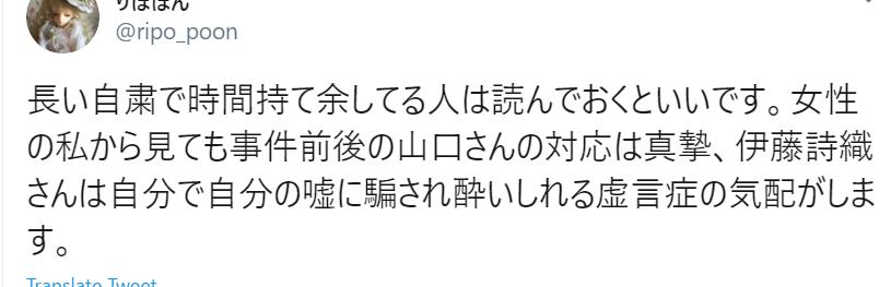 f:id:Naomi-sayonara:20200423115225p:plain