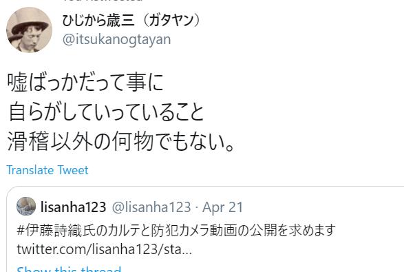 f:id:Naomi-sayonara:20200423115400p:plain