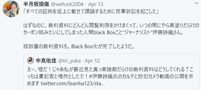 f:id:Naomi-sayonara:20200423120142p:plain