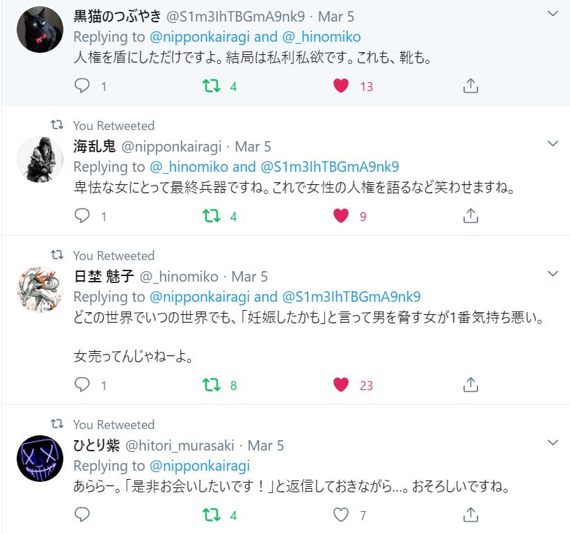 f:id:Naomi-sayonara:20200423120234p:plain