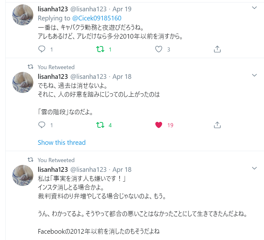 f:id:Naomi-sayonara:20200423120408p:plain