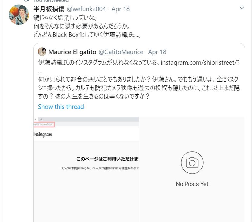 f:id:Naomi-sayonara:20200423120515p:plain