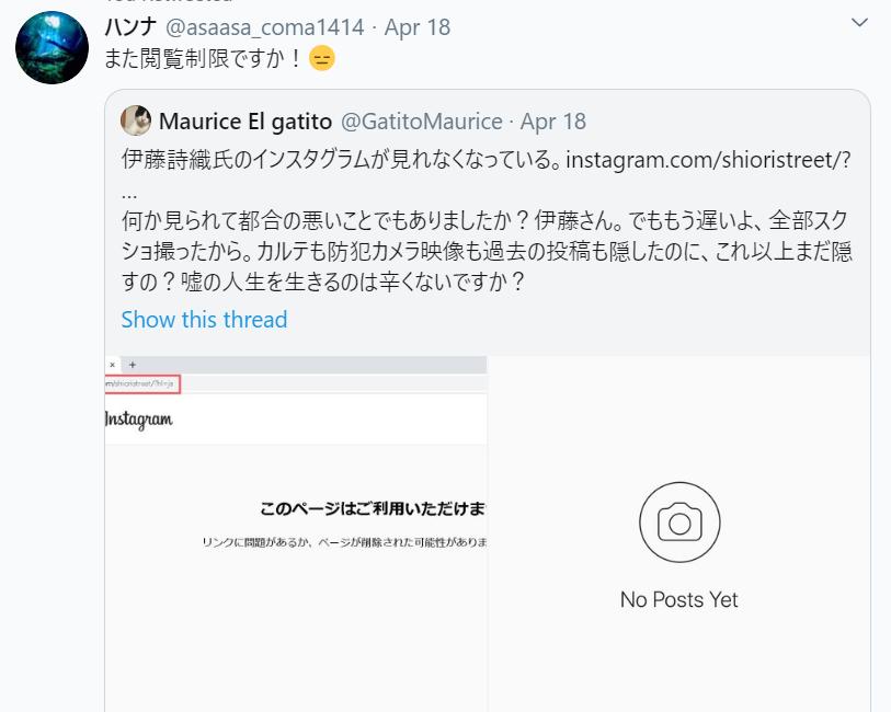 f:id:Naomi-sayonara:20200423120549p:plain