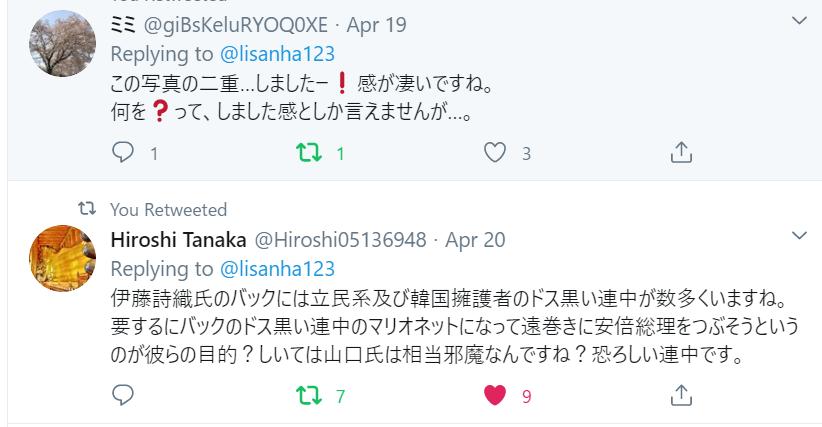 f:id:Naomi-sayonara:20200423120731p:plain