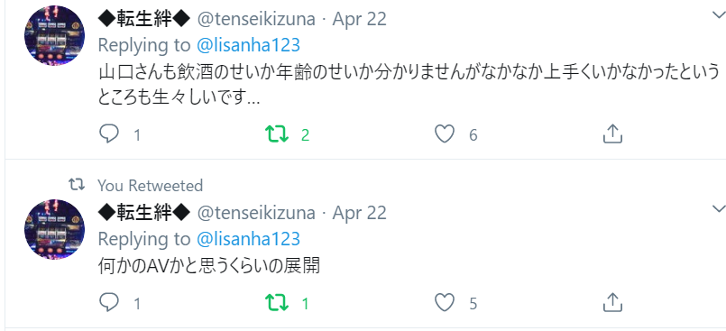f:id:Naomi-sayonara:20200423121053p:plain