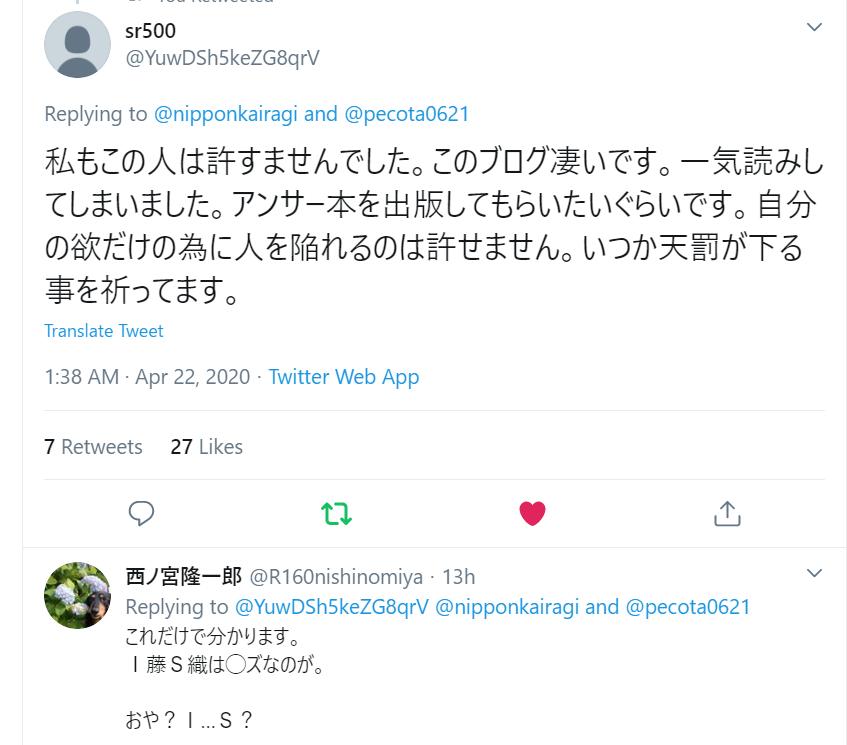 f:id:Naomi-sayonara:20200423121210p:plain