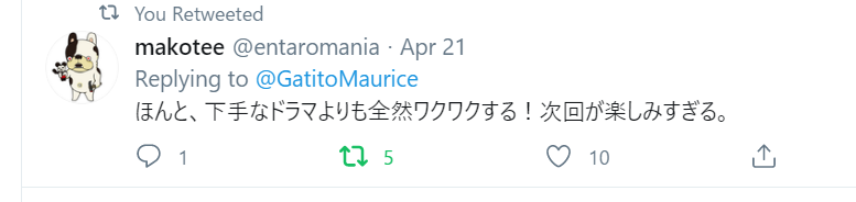 f:id:Naomi-sayonara:20200423121504p:plain