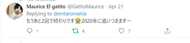 f:id:Naomi-sayonara:20200423121636p:plain