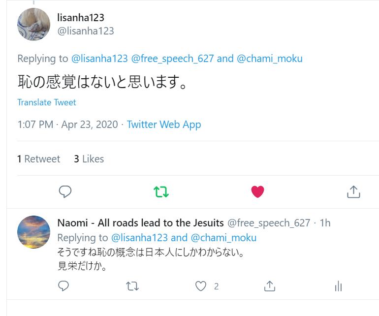 f:id:Naomi-sayonara:20200423141248p:plain