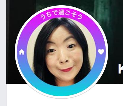 f:id:Naomi-sayonara:20200424135430p:plain
