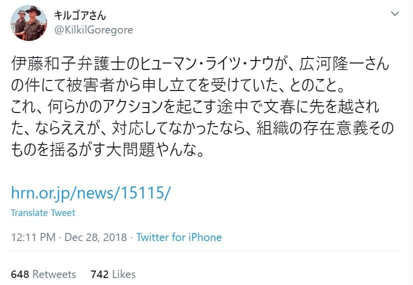 f:id:Naomi-sayonara:20200520213218p:plain